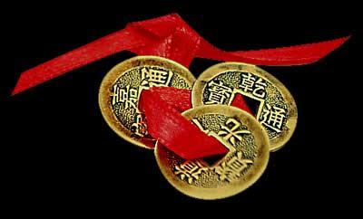 moedas Chinesas